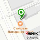 Местоположение компании ДИАКОМ