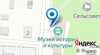 Компания Завьяловский музей истории и культуры на карте