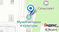 Компания Администрация муниципального образования Завьяловское на карте