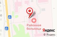 Схема проезда до компании Завьяловская районная больница Министерства здравоохранения Удмуртской Республики в Завьялово