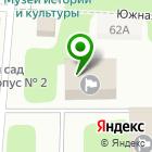 Местоположение компании Управление имущества и земельных ресурсов Администрации Завьяловского района