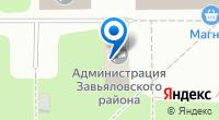 Компания Отдел по делам несовершеннолетних и защите их прав Администрации Завьяловского района на карте