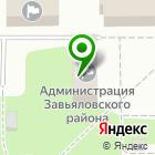Местоположение компании Администрация Завьяловского района