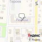 Магазин салютов Завьялово- расположение пункта самовывоза