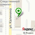 Местоположение компании Управление архитектуры Администрации Завьяловского района