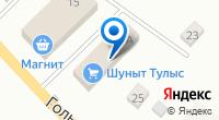 Компания Советы электрика на карте