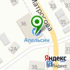 Местоположение компании Апельсин-сити