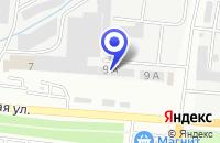 Схема проезда до компании НПФ ПАКЕР в Октябрьском