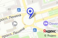 Схема проезда до компании ДУНКАН в Октябрьском