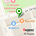 Местоположение компании Одевайка