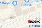 Схема проезда до компании Империя сумок в Октябрьском