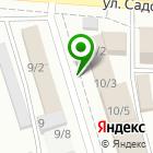 Местоположение компании Лото-Сервис