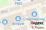 Схема проезда до компании Sandali в Октябрьском