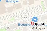 Схема проезда до компании Салон цветов в Октябрьском