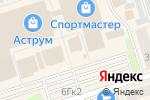 Схема проезда до компании Триколор ТВ в Октябрьском