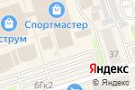 Схема проезда до компании Салон женской одежды в Октябрьском