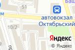 Схема проезда до компании Цифроград в Октябрьском