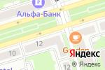 Схема проезда до компании Pronto в Октябрьском