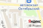 Схема проезда до компании Магазин зоотоваров в Октябрьском