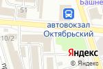 Схема проезда до компании Азбука вкуса в Октябрьском