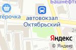 Схема проезда до компании МТС в Октябрьском