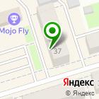 Местоположение компании ЭкономКласс