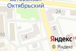 Схема проезда до компании МедКом в Октябрьском
