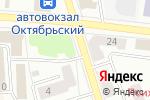 Схема проезда до компании Изумруд в Октябрьском