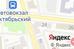 Схема проезда до компании Главбух в Октябрьском