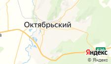Гостиницы города Октябрьский на карте
