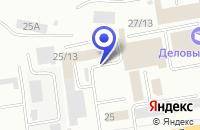 Схема проезда до компании ИСКРА в Октябрьском