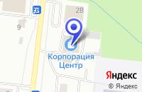 Схема проезда до компании ПТФ ТЕЛСА в Октябрьском