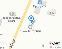 Схема местоположения почтового отделения 613094