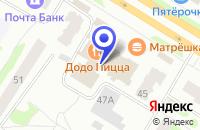 Схема проезда до компании ДИЗАЙН-СТУДИЯ САКСОН в Ухте