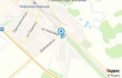 Местоположение на карте пункта техосмотра по адресу Оренбургская обл, п Новосергиевка, ул Дорожная, д 4Б