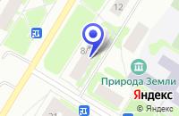 Схема проезда до компании МАГАЗИН ДЕТСКИХ ТОВАРОВ КАСПЕР в Ухте