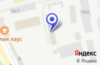 Схема проезда до компании СТРОИТЕЛЬНАЯ ФИРМА ДОМОСТРОЙ в Ухте