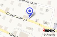 Схема проезда до компании УСТЬ-КУЛОМСКИЙ ХЛЕБОЗАВОД в Усть-Куломе