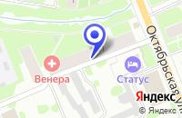 Схема проезда до компании СЕРВИСНЫЙ ЦЕНТР ТЕЛЕ 2 в Ухте