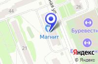 Схема проезда до компании МЕБЕЛЬНЫЙ САЛОН ГЛОРИЯ в Ухте