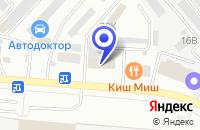 Схема проезда до компании ТФ СТАРЛИНГ в Туймазах