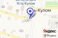 Схема проезда до компании ПРОДОВОЛЬСТВЕННЫЙ МАГАЗИН ВОЛНА в Усть-Куломе