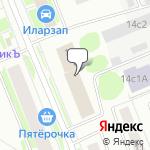 Магазин салютов Ухта- расположение пункта самовывоза