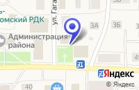 Схема проезда до компании АТП РАКИН Н.Г. в Усть-Куломе