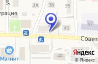Схема проезда до компании УСТЬ-КУЛОМСКОЕ АТП в Усть-Куломе