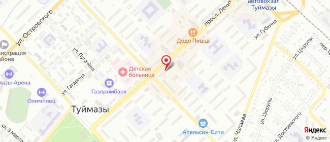 Карта расположения пункта доставки Туймазы Ленина в городе Туймазы