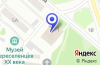 Схема проезда до компании УХТИНСКИЙ ФИЛИАЛ ВОЕННО-СТРАХОВАЯ КОМПАНИЯ в Ухте