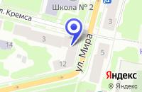Схема проезда до компании ТОРГОВАЯ КОМПАНИЯ УХТАНЕФТЕПРОДУКТ в Ухте