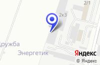 Схема проезда до компании ФАБРИКА МЕБЕЛИ ВЕЛЕС в Туймазах