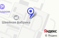 Схема проезда до компании СТРОИТЕЛЬНАЯ КОМПАНИЯ АГРОПРОМЭНЕРГО в Туймазах